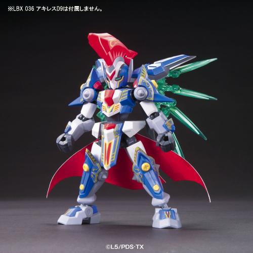 Little Battlers W Double Lbx Sticker 13 Lbx Achilles D9 For Japan