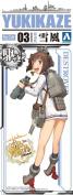 1/700 kantai collection Plastic No.03 Kanmusume destroyer Yukikaze