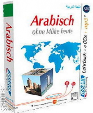 Arabisch Superpack: Ohne Muhe Heute