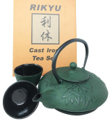 Japanese Evergreen Bamboo Forest Green Heavy Cast Iron Tea Pot Set With Trivet and Cups Set Serves 2 Beautifully Packaged in Teapot Gift Box Excellent Home Decor Asian Living Gift Housewarming