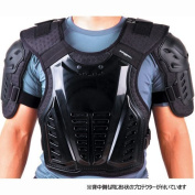 Komine SK-600 Black Kids / Ladies Chest Guard Protector S Size 04-600