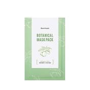 Botanical Mask Pack- Collagen + Olive