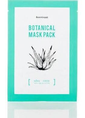 Botanical Mask Pack- Aloe (10pcs)