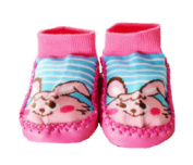Au monde des petits Girls' Slippers pink ROSE 6 to 12 Months