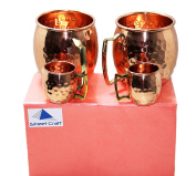 STREET CRAFT Gift Packed Handcrafted 100% Pure Hammered Copper Authentic Solid Copper Unlined Mug /Cup Capacity-470ml Cups with Led-free Handle Set of 2 with Free Set of 2 Short Mug.