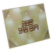 Tempered Glass Challah Tray with Pearlized Quilted Design