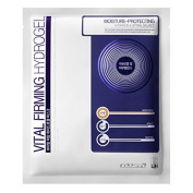 For Her Gift LJH Vital Firming Hydrogel Mask Sheet 10pcs Set for Anti-ageing management