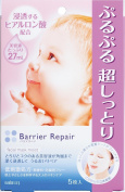 Barrier Repair sheet mask (hyaluronic acid), ultra-moist type five, 5 sheets [Ship From Japan]