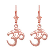 "Hindu Meditation Yoga ""Om"" (Aum) Leverback Earrings in 14k Rose Gold"