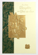 Christmas Card for Daughter and son in law( To a dear daughter and son in law) American Greetings