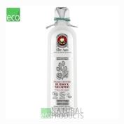 White Agafia Organic Certified Burdock Shampoo Strength & Shine 280ml