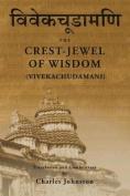 Crest-Jewel of Wisdom