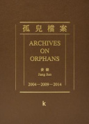 Archives on Orphans