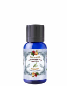 ROSEMARY ESSENTIAL OIL 10 ML Organic Pharmaceutical Therapeutic Grade A 100% Pure Undiluted Steam Distilled Natural Aroma Premium Quality Aromatherapy diffuser Skin Hair Body Massage By CocoJojo