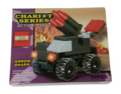 educational building block toy. arrow shark chariot army military series