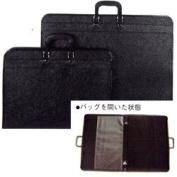 Uchida design bag B2 Black 100-0028