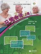 日常会话(上册&#65 世纪集团 [CHI]