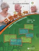 日常会话(下册&#65 - 世纪集团 [CHI]