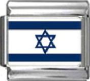 ISRAEL ISRAELIS FLAG Photo Italian Charm 9mm - 1 x PC085 Single Bracelet Link