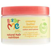 Natural Hair Nutrition Creamy Butter Moisturiser