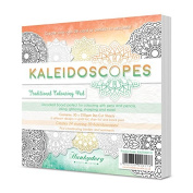Hunkydory Crafts Kaleidoscopes Traditional Colouring Card Kit KALTRAD101