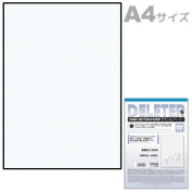 "Deleter Comic Manga Section Gridline Paper [5mm Blue Gridline] [70kg] [Size A4 8.27"" x 11.69""] [40-page Pack]"