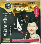 MENGKOU Blackhead Acne Removal Activated Carbon 3 Steps Mask Set by Beauty Superstore