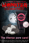 TOSOWOONG Cocoon monster pack 100g / Health & Beauty / Skin Care / Moisturisers / Mask Pack / mask / korean beauty cosmetic