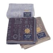 Lynx G-Sol Hunminjeongeum Hand Towel