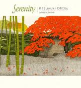 Ohtsu/Serenity 2018 Wall Calendar