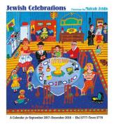 Zeldis/Jewish Celebrations 2018 Wall Calendar