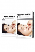Song Joong Ki Forencos 7 Days Masks Cellulose Facial Skincare Sheets