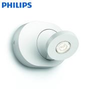 Philips Ledino Scope Single Spotlight (Integrated 1 x 7.5 W LED Bulb) - White
