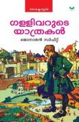 Gulliveris Travels [MAL]