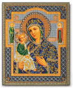 Beading Kit Icon Our Lady Of Jerusalem 20cm x 24cm Colour Canvas Bead Set Needle Nylon Thread Guide No Skills Needed