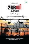 2rrd Company [MAL]