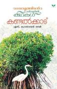 S.Mahadevan Thampi [MAL]