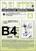 Deleter Comic Manga Paper [Ruled Type A] [110kg] [B4 Size 25cm x 35cm ] 40-page Pack