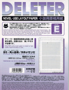 "Deleter Comic Manga Novel Use Layout Gridline Paper [3mm Blue Gridline Type E] [110kg] [Size A4 8.27"" x 11.69""] [40-page Pack]"