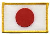 Japan Flag - Patch Gold Border (IRON-ON), Size 8.9cm x 5.7cm - us flag, american flag patch, south korea flag patch uniform school logo jacket - Sold by Uniform World