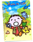 A5 120 Pages Minna No Tabo Spiral Coil Notebook Journal Lined