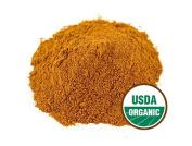 Dualspices Ceylon Cinnamon Powder USDA Certified Organic 0.5kg Bulk, Sri Lanka Real Cinnamon