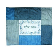 Hot Plate Cover For Shabbat Or Shabbos Meal - Yair Emanuel EMBROIDERED PLATA (HOT PLATE) COVER POMEGRANATES (BLUE)