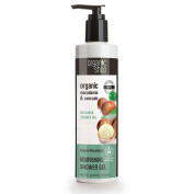 Organic Shop Shower Gel Nourishing Macadamia & Avocado 280ml