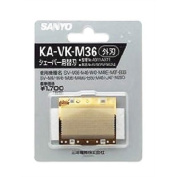 SANYO KA-VK-M36 Men's Shaver Outer Replacement Blade