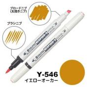 Deleter Neopiko-2 Refillable Dual Tip Alcohol Single Marker [Y-546 yellow ochre (pantone 131U)] for Comic Manga Graphic Illustration
