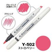 Deleter Neopiko-2 Refillable Dual Tip Alcohol Single Marker [Y-502 strawberry (pantone 213U)] for Comic Manga Graphic Illustration