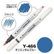 Deleter Neopiko-2 Refillable Dual Tip Alcohol Single Marker [Y-466 oriental blue (pantone 307U)] for Comic Manga Graphic Illustration