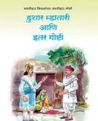 Hushar Mhatari Aani Itar Goshti [MAR]