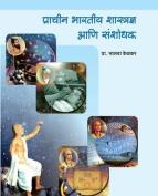 Prachin Bharatiya Shastradnya Ani Sanshodhak [MAR]